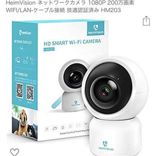 ネットワーク カメラ 防犯 監視