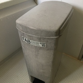 激安 ゴミ箱25ℓ