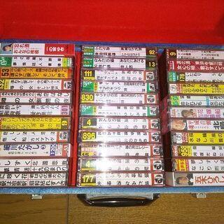 カラオケカセットテープ33本セットB
