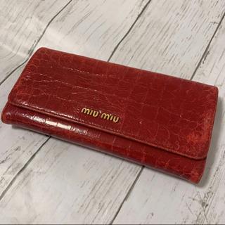【お譲り先決定しました】miumiu ミュウミュウ 長財布 レッ...