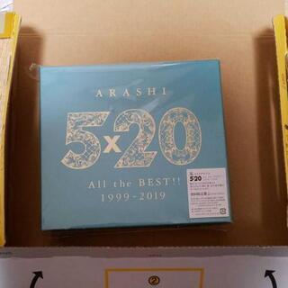 嵐5×20ベストアルバム 初回2