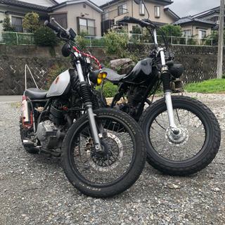 スズキ グラストラッカー  250cc - バイク