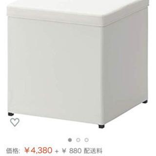 IKEA(イケア)椅子 フットスツール 収納付き 美品