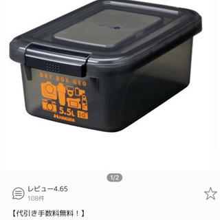値下げ★カメラ好き HAKUBA ドライボックス 5.5L ★