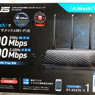 ASUS社無線LAN(Wihi)ルーター 新品 保証書付き
