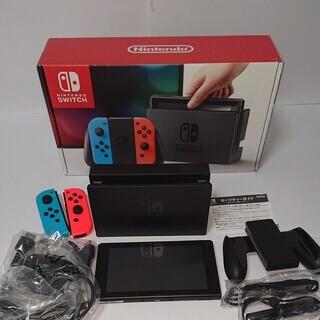 【任天堂】Nintendo Switch
