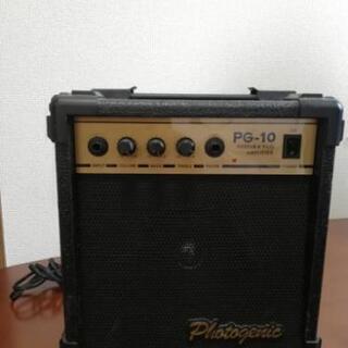 Photogenic ギターアンプ