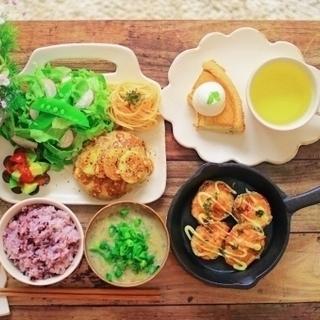 11月開講♪ しっかり身につく料理教室