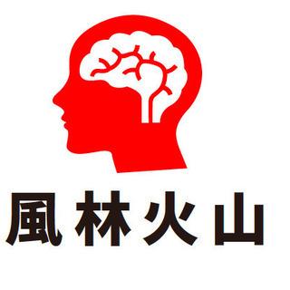 10/19(土)甲府開催【無料】ゼロからはじめるPythonプロ...
