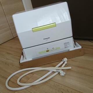 食器洗い機(家庭用) NP-TCB1 プチ食洗