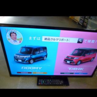 美品】値下げ対応】パナソニック32型液晶テレビ