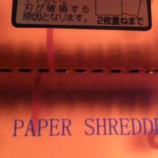 シュレッダー 手動式 - 熊本市
