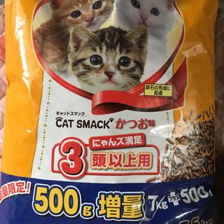 猫ちゃんのエサ‼️3頭以上!7.5Kg入り