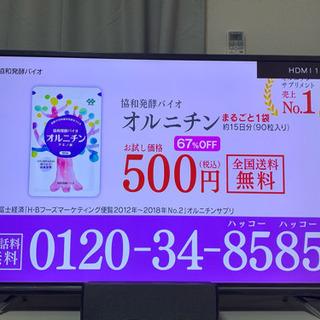 2015年製 32インチ テレビ LG製