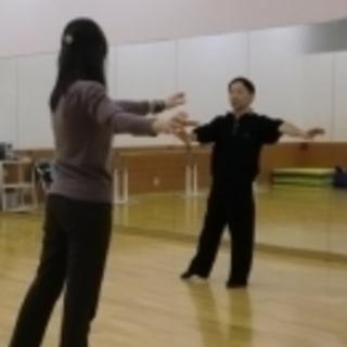【1日講座】パーティーのためのダンス講座