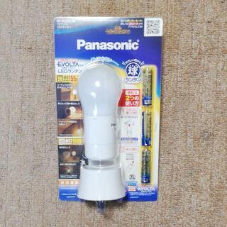 Panasonic LEDランタン BF-AL05K-W