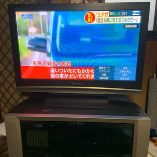 プラズマテレビ37型      型番TH-37PX80A   交...