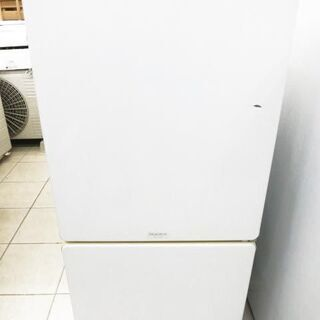 ユーイング MORITA ノンフロン 冷凍冷蔵庫 MR-F110...