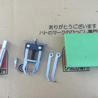 KOTO バルブスプリングリフター VS-150DN