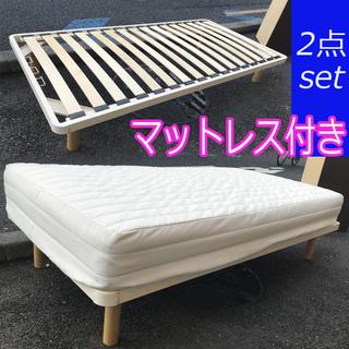 マットレス付き フラットシングルベッド★Z41
