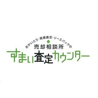 【時短勤務大歓迎!】住宅営業補助・不動産PR広告担当