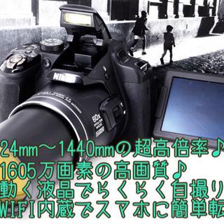 ●24-1440mmの超高倍率●簡単自撮り●WIFI内蔵ニコン ...