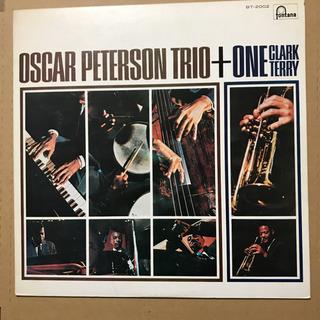 ジャズ レコード オスカーピーターソントリオ