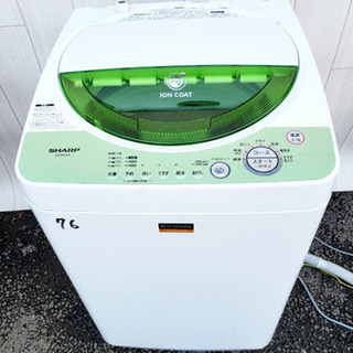 ‼️😤処分セール😤‼️ 76番 SHARP✨全自動電気洗濯機⚡️...
