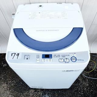 ‼️😤処分セール😤‼️ 79番 SHARP✨全自動電気洗濯機⚡️...