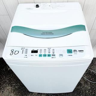‼️😤処分セール😤‼️ 80番 SANYO✨全自動電気洗濯機⚡️...