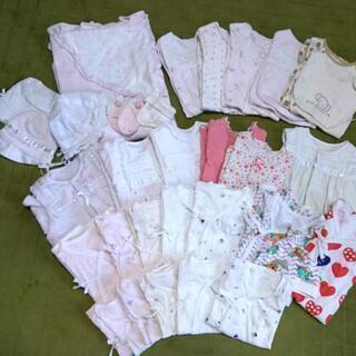 出産準備 ほぼブランド 32点セット 女の子用 新生児 CELEC
