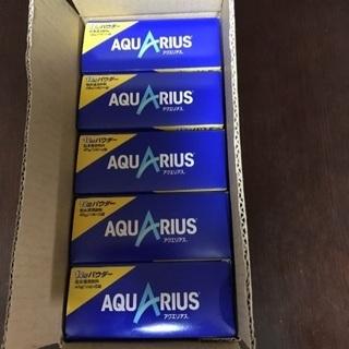 アクエリアスパウダー5袋✖️5箱