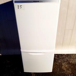 ✨🐣大感謝祭🐣✨ 85番 Panasonic ✨冷凍冷蔵庫❄️N...