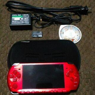 PSP 3000 すぐに遊べます ゲーム付き(ゲームケース無取説無)
