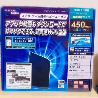 ★無線LANルータ エレコム Logitec LAN-W451NGR★