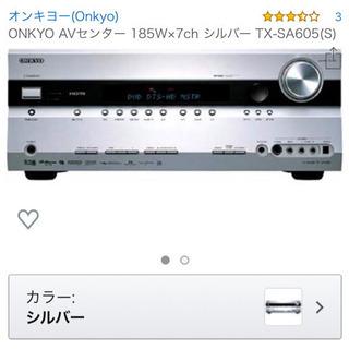 売ります中古ONKYO AVアンプ TX-SA605