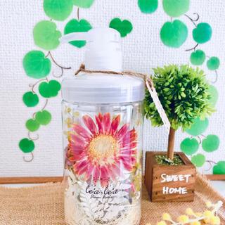 ⭐️ボタニカル洗剤ボトル教室⭐️