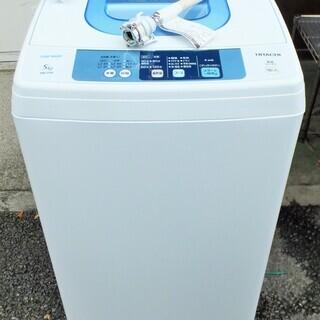 ☆日立 HITACHI NW-5TR 5.0kg 全自動電気洗濯...