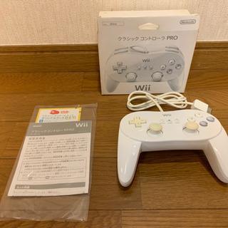 Wii クラシックコントローラー pro ニンテンドー
