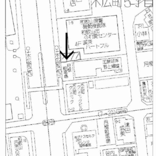 ★貸土地★  和歌山市木広町 20.36坪  #資材置き場 #ト...