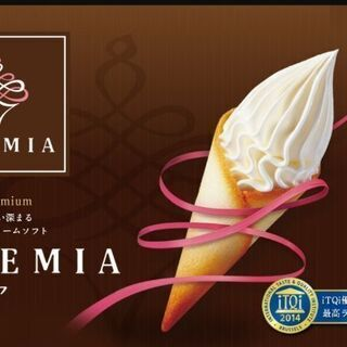もてなしや クレミアソフトクリーム 540円 美味しいよ