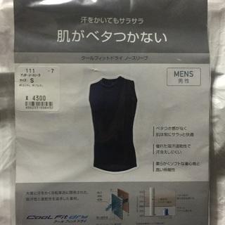 処分57%off【新品】パールイズミ アンダーウェア