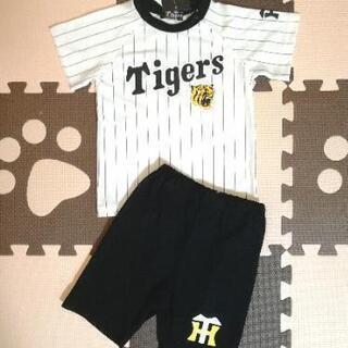 新品未使用 阪神タイガース セットアップ 80 半袖パジャマ