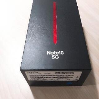 Samsung Galaxy Note 10 5G 新品