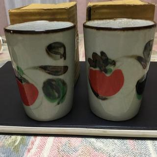 柿柄💕湯呑み2個