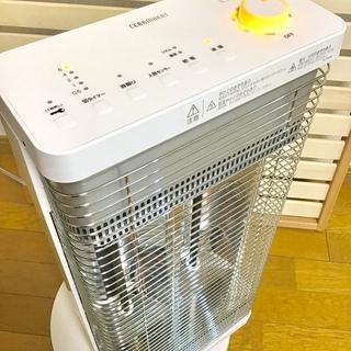 ダイキン 遠赤外線暖房機 セラムヒート ERFT11VS-W 2...