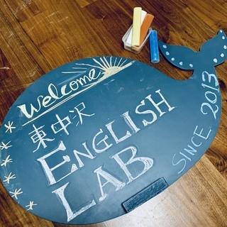 オンライン英語<中学生、高校生対象> 英文法・英会話のプライベー...