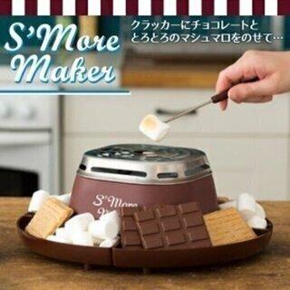 [[[在庫処分]]]■電気マシュマロクッカー■アメリカの伝統菓子...