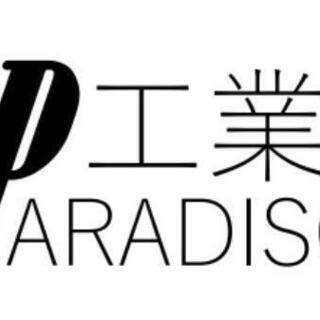 あなたのお店、会社のロゴデザインします