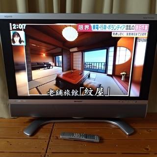 AQUOS(アクオス) 液晶テレビ 32インチ シャープ